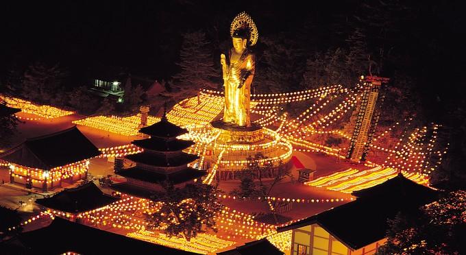 Lazarus King Beopjusa-temple_38201302002000623_beopjusa-temple-lighting-ceremony
